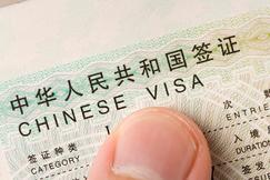 Краткие туры в Китай - теперь без виз!